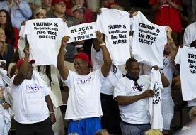 رای عمل گرایانه سیاهان به ترامپ