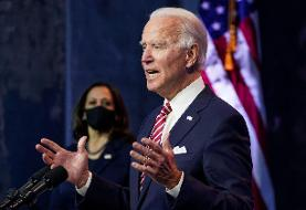 Joe Biden has picked his Treasury Secretary, but he won't say who it is yet. Here are 3 people ...