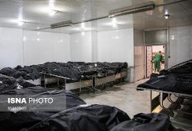 ۷ فوت کرونایی در کهگیلویه و بویراحمد طی ۲۴ ساعت