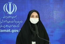 کرونا جان ۴۷۹ نفر دیگر را در ایران گرفت