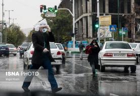 بارش شدید در ۱۱ استان