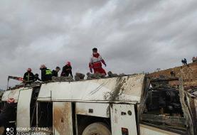 واژگونی اتوبوس در محور اصفهان جان ۴ نفر را گرفت