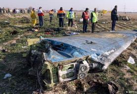 سرنگونی هواپیما؛ ایران کانادا را به