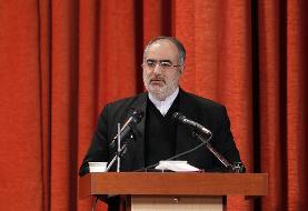 محاکمه حسامالدین آشنا در دادگاه جرایم سیاسی