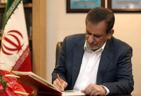 دستور جهانگیری برای رسیدگی به خسارتهای کشاورزان رودبار کرمان
