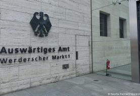 اطلاعیه وزارت خارجه آلمان در مورد سفر به ایران