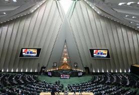 جلسات علنی مجلس در دو هفته قرنطینه چگونه برگزار میشود؟
