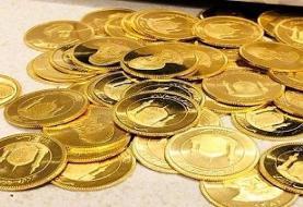 قیمت انواع سکه و طلای ۱۸ عیار در روز یکشنبه ۲ آذر