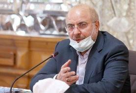 نامه قالیباف به روحانی درباره دو قانون مجلس/ دولت ملزم به پرداخت یارانه کالاهای اساسی شد