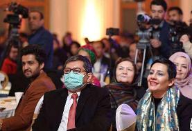 (تصاویر) اختتامیه ششمین جشنواره بین المللی فیلم زنان هرات