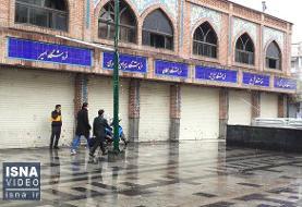 ویدئو / تهران در نخستین روز محدودیتهای کرونایی