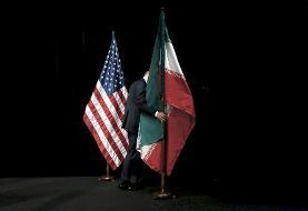 ویدئو | گلوله نقرهای؛ روش ناکارآمد آمریکا برای از بین بردن ایران