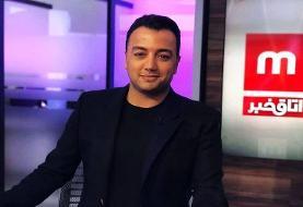 ویدئو   گاف جنجالی کارشناس شبکه من و تو هنگام تلاش برای ارتباط دادن القاعده به ایران