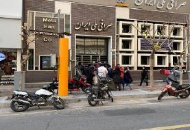 نرخ ارز در صرافی ملی در روز یکشنبه ۲ آذر