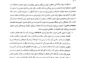 انتقاد نمکی از معاون مستعفی وزارت بهداشت