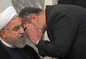 دادگاه جرایم سیاسی مشاور ارشد حسن روحانی را مجرم شناخت
