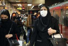 زالی: تهران کماکان در شرایط بحرانی است و ما هنوز نگرانیم | تاثیر محدودیتها در میزان مرگ و ابتلا ...