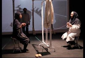 آمادگی «خاطرات خانه ای که...» برای اجرا در جشنواره تئاتر «مقاومت»