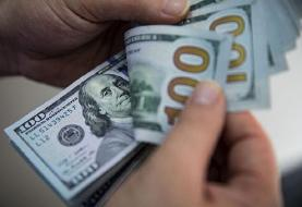 نرخ ارز در صرافی ملی در روز دوشنبه ۳ آذر؛ دلار ۲۵ هزار و ۶۰۰ تومان