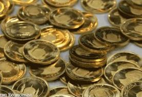 قیمت طلا و سکه در معاملات بازار ۲ آذر ماه