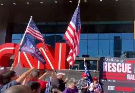 ببینید   تظاهرات جنجالی و خبرساز طرفداران ترامپ مقابل دفتر CNN