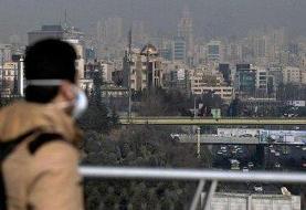 امروز هوای تهران آلوده است