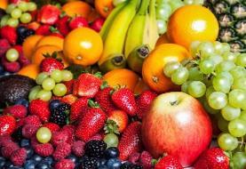 قیمت انواع میوه و تره بار در تهران، امروز ۲ آذر ۹۹