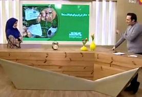ببینید | کنایه سنگین مجری تلویزیون به «فرهاد مجیدی» روی آنتن زنده!