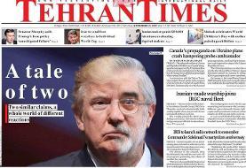 (تصویر) مقایسه موسوی با ترامپ و واکنش کیهان