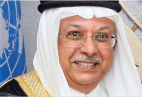 نماینده سعودی در سازمان ملل، حرف تندروهای داخلی را زد: برجام مرده است