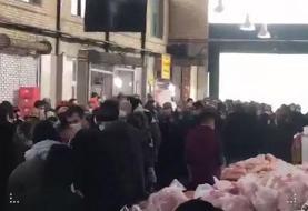 (ویدئو) توزیع مرغ دولتی به قیمت جان مردم! 