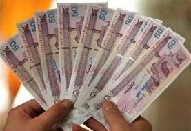 اعلام شرایط و زمان پرداخت یارانه ۱۰۰ هزار تومانی | کدام خانوارها وام یک میلیونی میگیرند؟