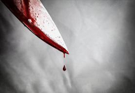مادری دختر ۱۱ سالهاش را با چاقو به قتل رساند