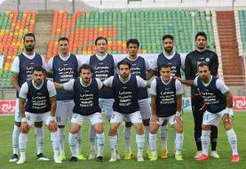 تیم اصفهانی تهدید به کنارهگیری از لیگ برتر کرد!