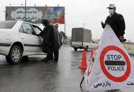 روایت پلیس از تاثیر محدودیتهای کرونایی بر ترافیک تهران | جزئیات جریمه خودروهای غیرمجاز