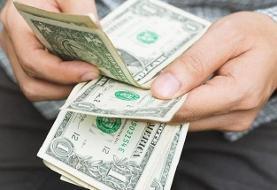 قیمت ارز در بازار آزاد دوشنبه ۳ آذر