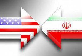 ۱۵۰۰۰دلار برای سفر ایرانیها به آمریکا