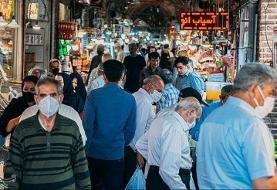ثبت تصاویر ۲۶۰۰ نفر از افراد فاقد ماسک در تهران/ ارسال تصاویر برای اعمال قانون