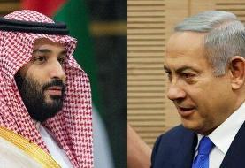 یک مشاور دولت سعودی: نتانیاهو و بن سلمان درباره ایران رایزنی کردند