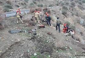 فردی که در کمتر از ۲۴ ساعت دو بار نجات داده شد! (+تصاویر)