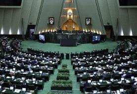 کلیات طرح اقدام راهبردی مجلس برای لغو تحریمها تصویب شد
