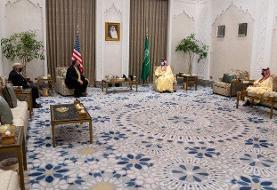 پمپئو: همکاری با عربستان برای مقابله با ایران ادامه مییابد