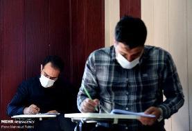 سهمیه های کنکور دکتری مشخص شد/ سهمیه ۱۰ درصدی مربیان دانشگاهها