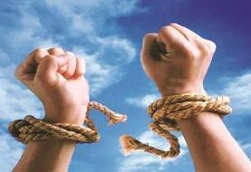 رهایی از اعدام بعد از ۲۴ سال در آذربایجان غربی