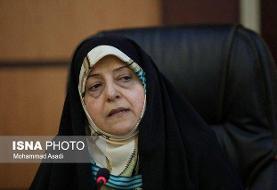 ابتکار: لایحه تامین امنیت زنان جهت تصویب نهایی به دولت میرود