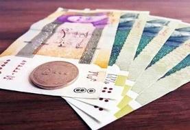 شرایط ثبتنام برای دریافت یارانه کمکمعیشتی| حمایت جبرانی به کدام خانوارها تعلق میگیرد؟ | ...