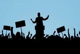 افسانه جمهوری در قرن ۲۱ و جایگاه مصلحت عمومی