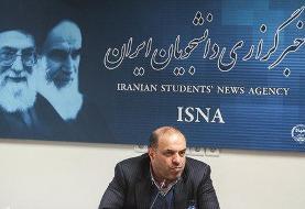 ندیمی: کاهش سیاست های ترامپ به نفع ایران است