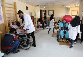نحوه فعالیت مراکز نگهداری از سالمندان و معلولان درمحدودیتهای کرونایی