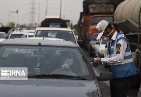 ببینید | در طرح تشدید محدودیتهای کرونایی جریمه چه خودروهایی پاک خواهد شد؟